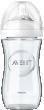 Avent natural biberon verre pur et résistant 240 ml 1 mois et +